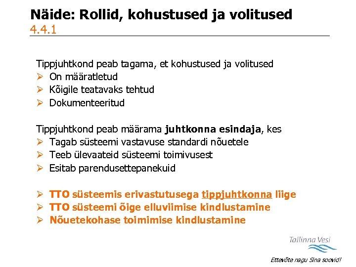 Näide: Rollid, kohustused ja volitused 4. 4. 1 Tippjuhtkond peab tagama, et kohustused ja