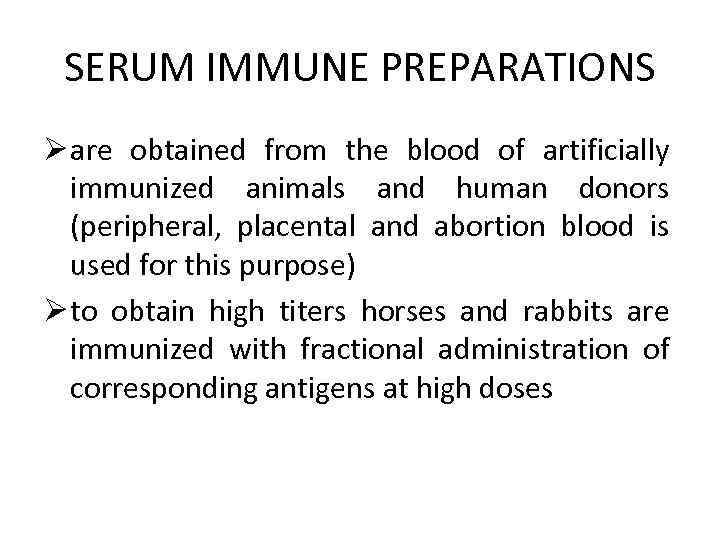 SERUM IMMUNE PREPARATIONS Ø are obtained from the blood of artificially immunized animals and
