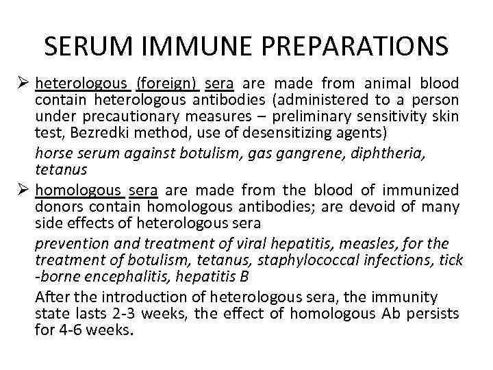 SERUM IMMUNE PREPARATIONS Ø heterologous (foreign) sera are made from animal blood contain heterologous