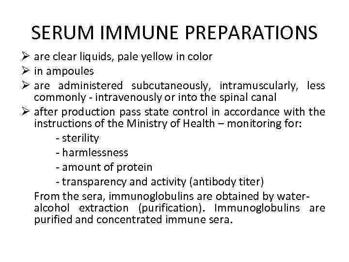 SERUM IMMUNE PREPARATIONS Ø are clear liquids, pale yellow in color Ø in ampoules