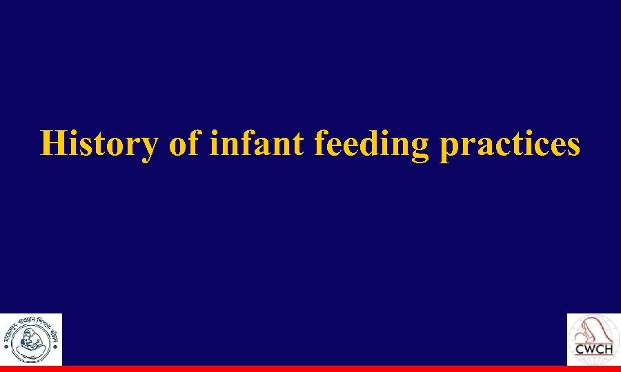 History of infant feeding practices