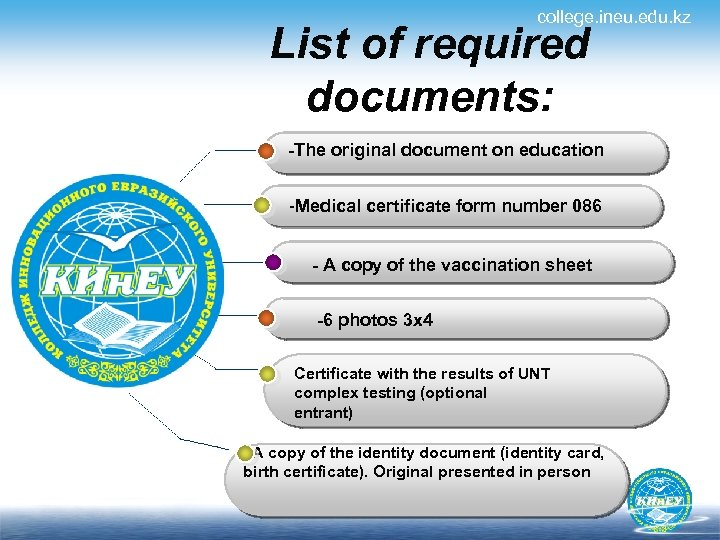 college. ineu. edu. kz List of required documents: -The original document on education -Medical