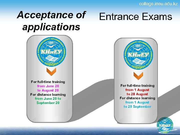 college. ineu. edu. kz Acceptance of applications For full-time training from June 20 to