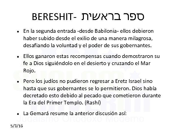 BERESHIT- ספר בראשית 5/3/16 En la segunda entrada -desde Babilonia- ellos debieron haber subido
