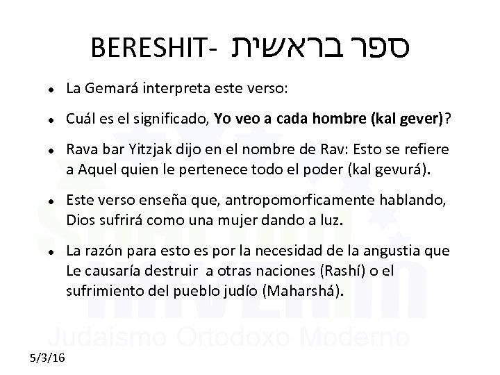BERESHIT- ספר בראשית La Gemará interpreta este verso: Cuál es el significado, Yo veo