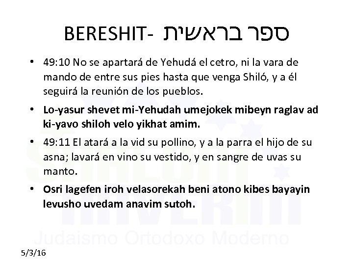BERESHIT- ספר בראשית • 49: 10 No se apartará de Yehudá el cetro, ni