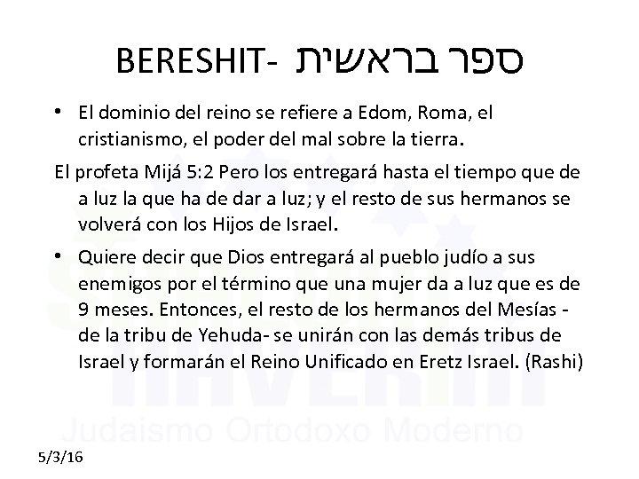 BERESHIT- ספר בראשית • El dominio del reino se refiere a Edom, Roma, el