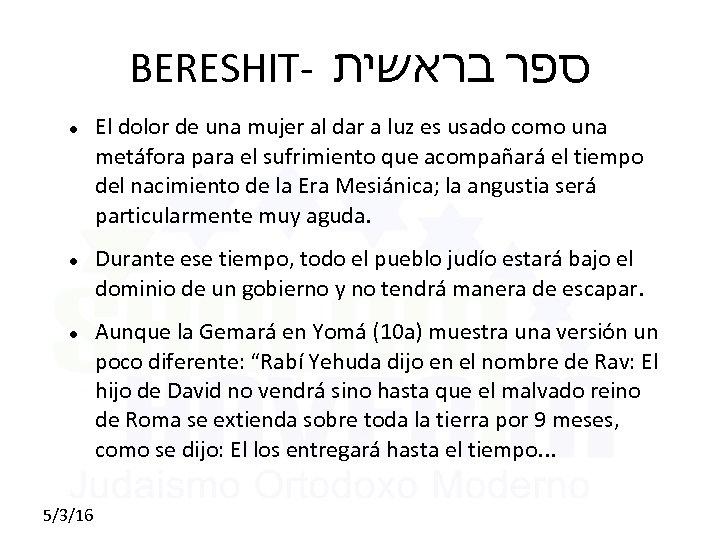 BERESHIT- ספר בראשית 5/3/16 El dolor de una mujer al dar a luz es
