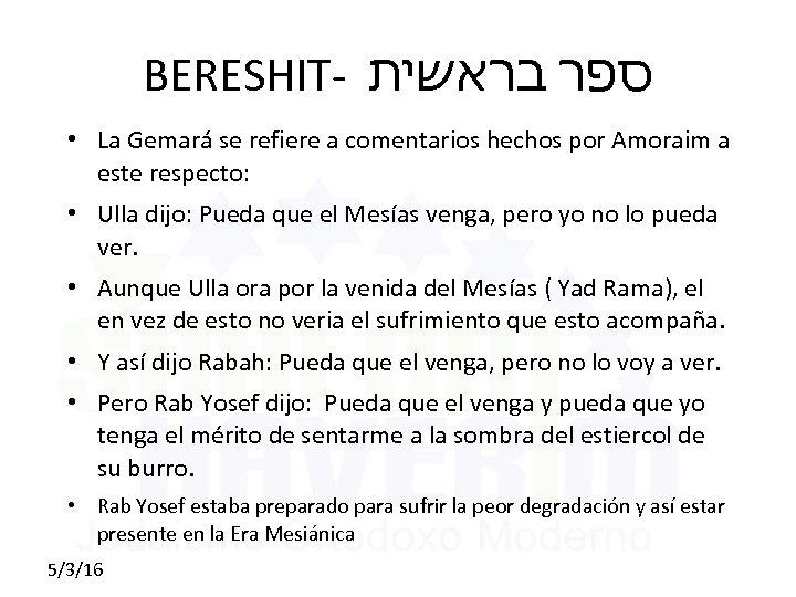 BERESHIT- ספר בראשית • La Gemará se refiere a comentarios hechos por Amoraim a