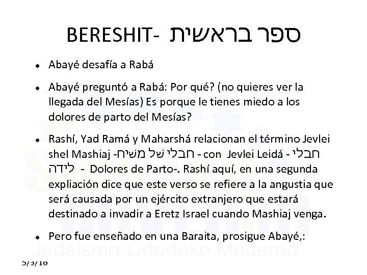 BERESHIT- ספר בראשית 5/3/16 Abayé desafía a Rabá Abayé preguntó a Rabá: Por qué?