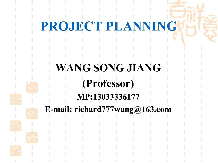 PROJECT PLANNING WANG SONG JIANG (Professor) MP: 13033336177 E-mail: richard 777 wang@163. com