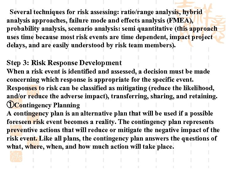 Several techniques for risk assessing: ratio/range analysis, hybrid analysis approaches, failure mode and effects