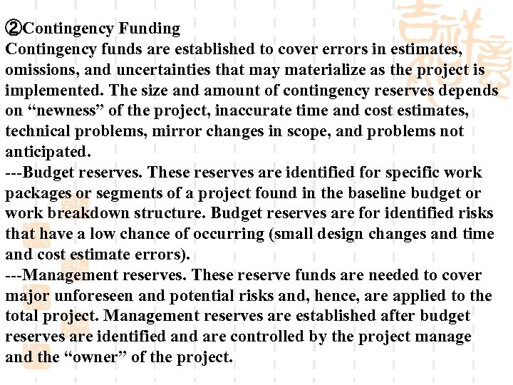 ②Contingency Funding Contingency funds are established to cover errors in estimates, omissions, and uncertainties