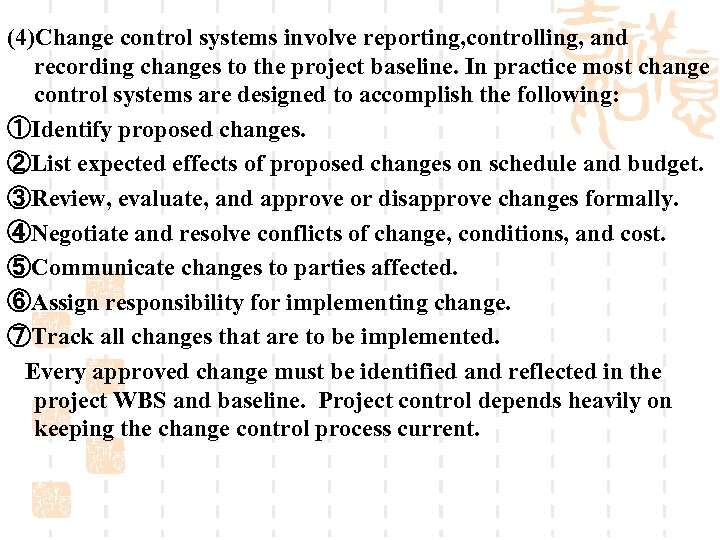 (4)Change control systems involve reporting, controlling, and recording changes to the project baseline. In