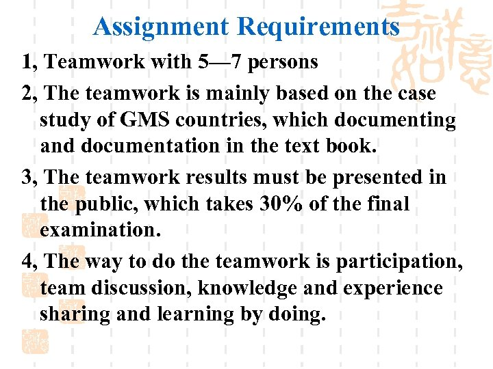 Assignment Requirements 1, Teamwork with 5— 7 persons 2, The teamwork is mainly based