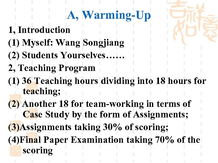 A, Warming-Up 1, Introduction (1) Myself: Wang Songjiang (2) Students Yourselves…… 2, Teaching Program
