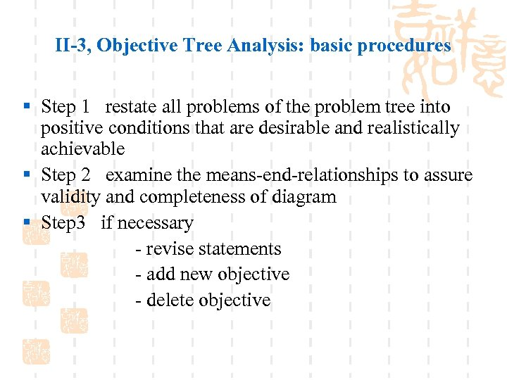 II-3, Objective Tree Analysis: basic procedures § Step 1 restate all problems of the
