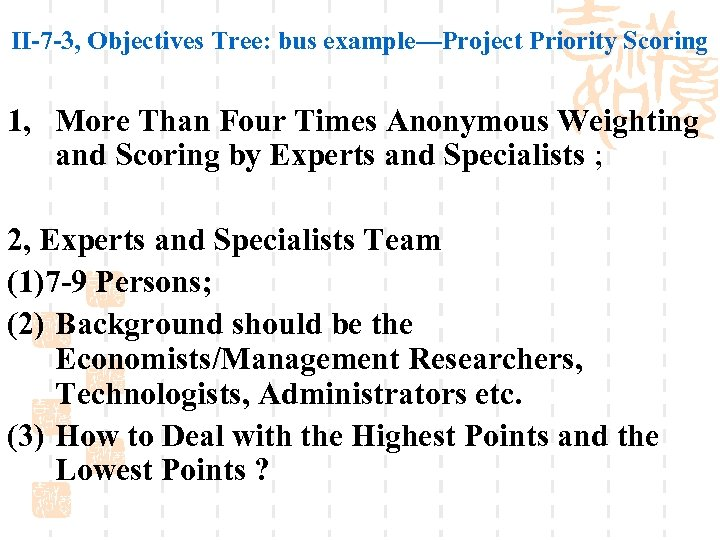 II-7 -3, Objectives Tree: bus example—Project Priority Scoring 1, More Than Four Times Anonymous