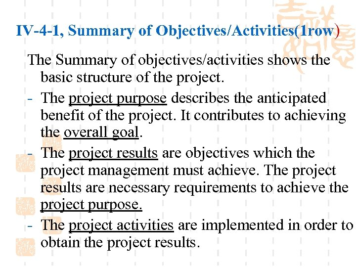 IV-4 -1, Summary of Objectives/Activities(1 row) The Summary of objectives/activities shows the basic structure