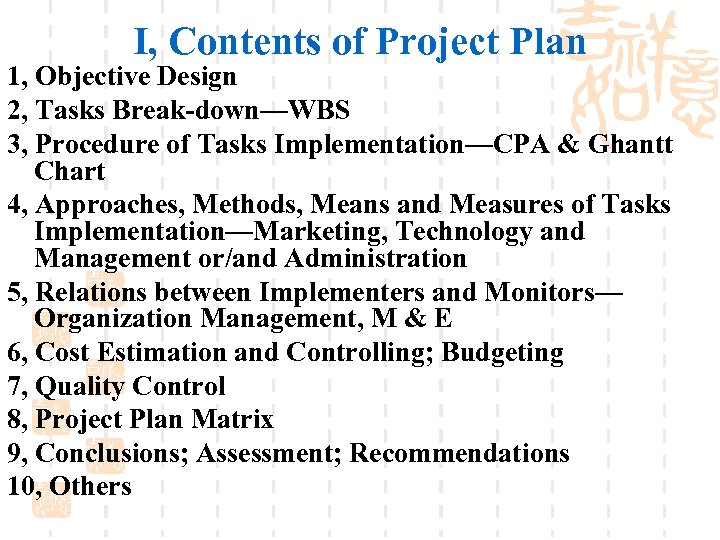 I, Contents of Project Plan 1, Objective Design 2, Tasks Break-down—WBS 3, Procedure of