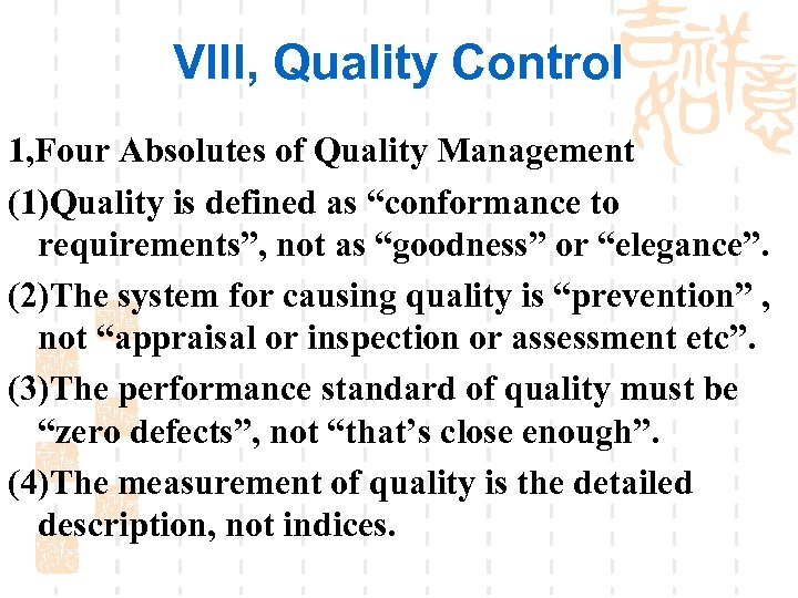 "VIII, Quality Control 1, Four Absolutes of Quality Management (1)Quality is defined as ""conformance"