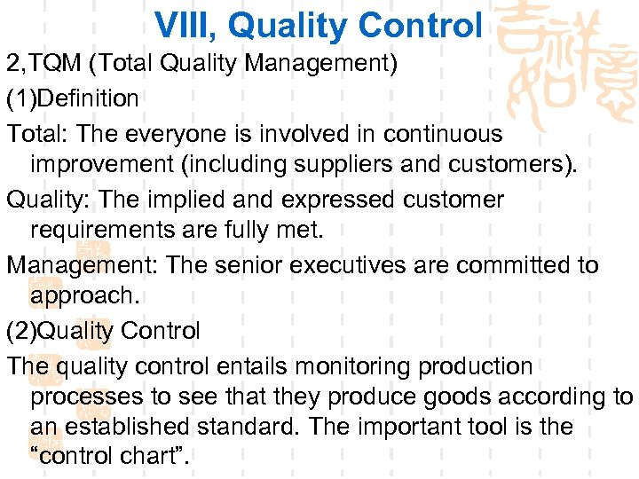 VIII, Quality Control 2, TQM (Total Quality Management) (1)Definition Total: The everyone is involved