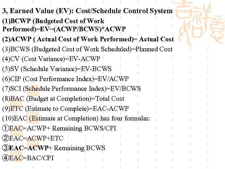 3, Earned Value (EV): Cost/Schedule Control System (1)BCWP (Budgeted Cost of Work Performed)=EV=(ACWP/BCWS)*ACWP (2)ACWP