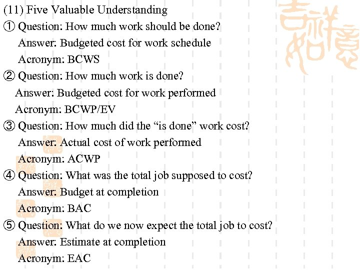 (11) Five Valuable Understanding ① Question: How much work should be done? Answer: Budgeted