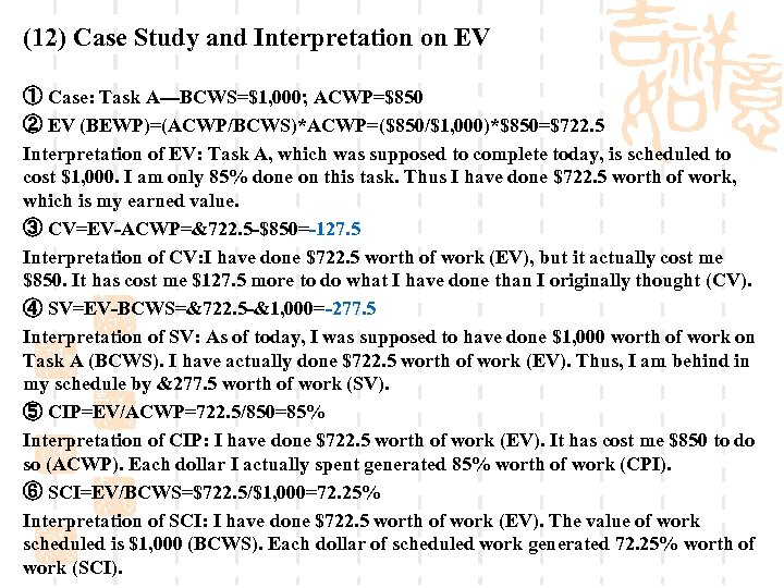 (12) Case Study and Interpretation on EV ① Case: Task A---BCWS=$1, 000; ACWP=$850 ②