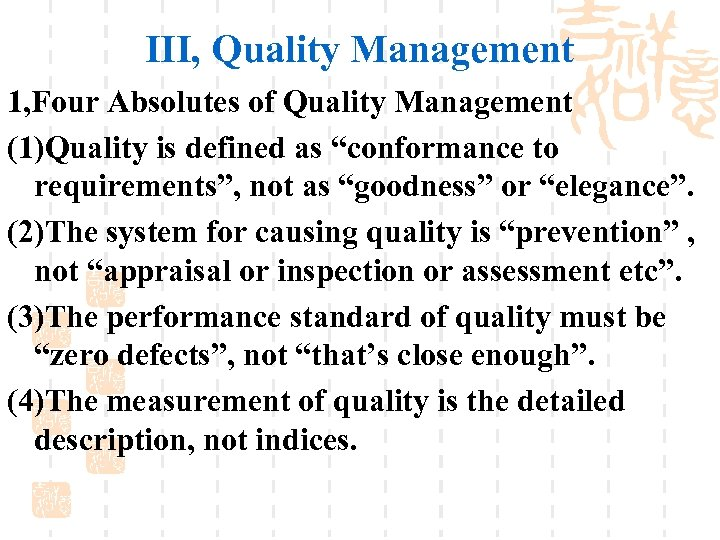 "III, Quality Management 1, Four Absolutes of Quality Management (1)Quality is defined as ""conformance"