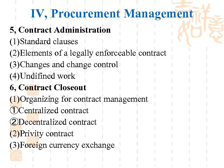 IV, Procurement Management 5, Contract Administration (1)Standard clauses (2)Elements of a legally enforceable contract