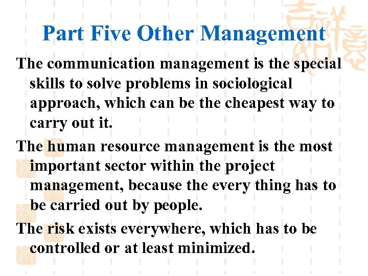 Part Five Other Management The communication management is the special skills to solve problems