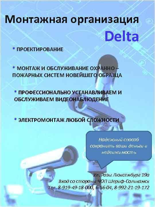 Чем отличается система аналогово видеонаблюдения от цифровой