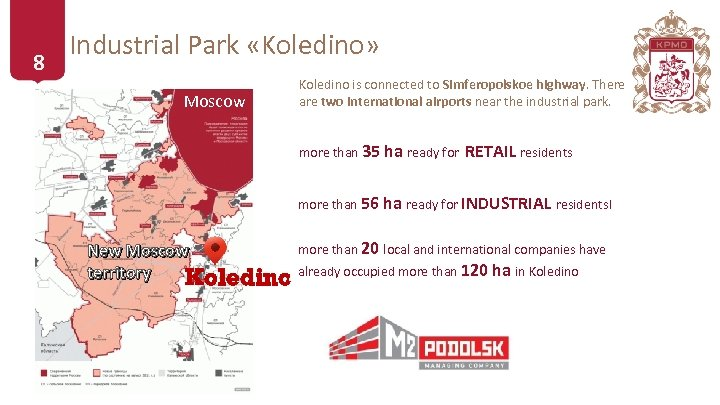 8 Industrial Park «Koledino» Moscow Koledino is connected to Simferopolskoe highway. There are two
