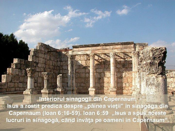 """Interiorul sinagogii din Capernaum Isus a rostit predica despre """"pâinea vieţii"""" în sinagoga din"""
