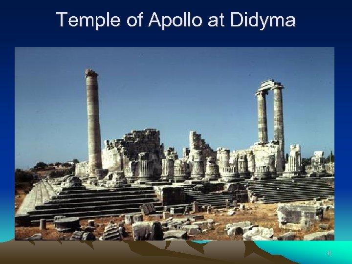 Temple of Apollo at Didyma 8