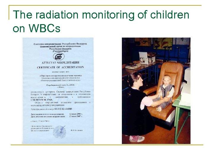 The radiation monitoring of children on WBCs