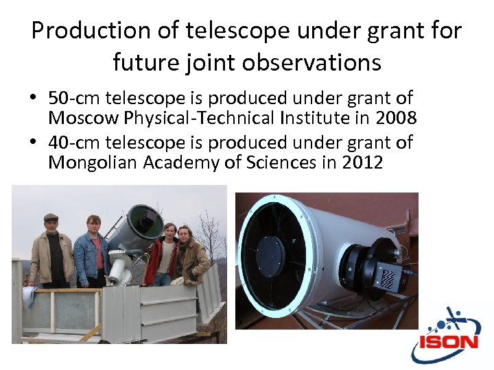 Production of telescope under grant for future joint observations • 50 -cm telescope is