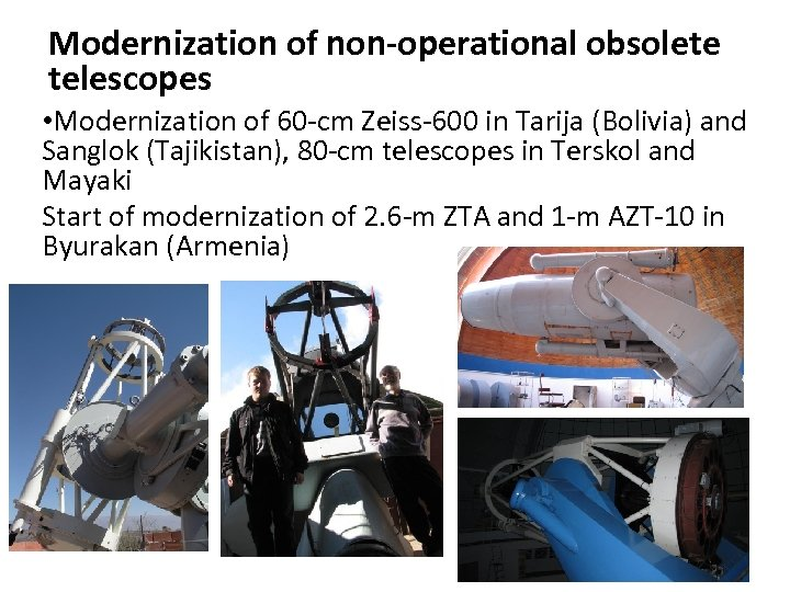 Modernization of non-operational obsolete telescopes • Modernization of 60 -cm Zeiss-600 in Tarija (Bolivia)