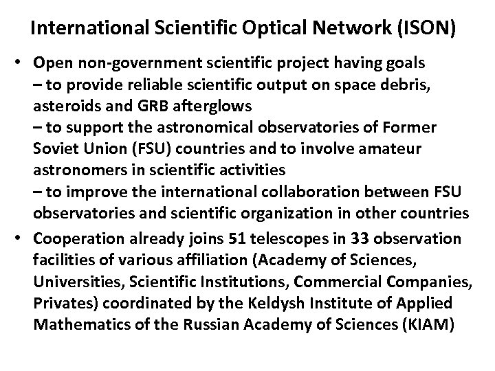 International Scientific Optical Network (ISON) • Open non-government scientific project having goals – to