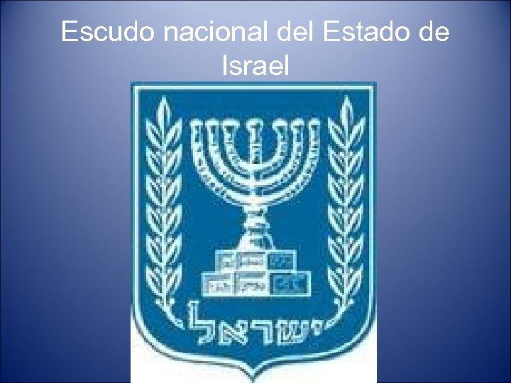 Escudo nacional del Estado de Israel