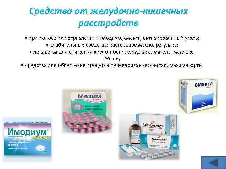 Русские беременные в контакте 86