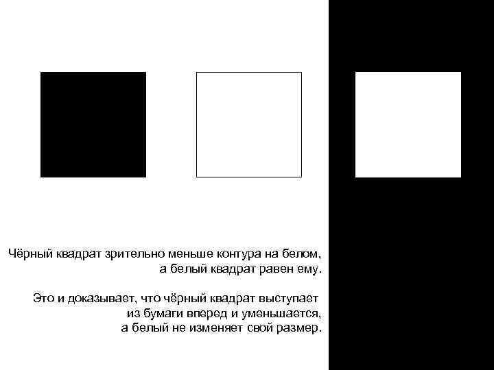 тесты в картинках с черным квадратом вас