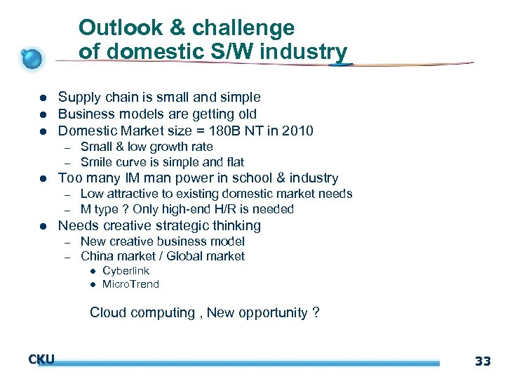 Outlook & challenge of domestic S/W industry l l l Supply chain is small