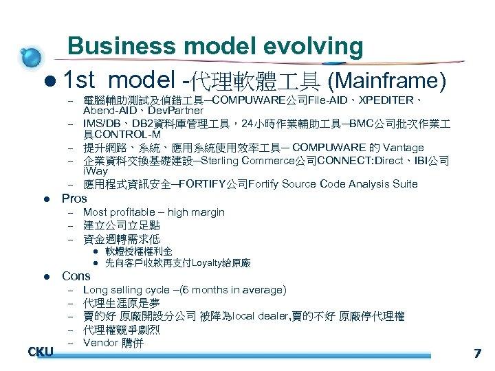 Business model evolving l 1 st model -代理軟體 具 (Mainframe) – – – l