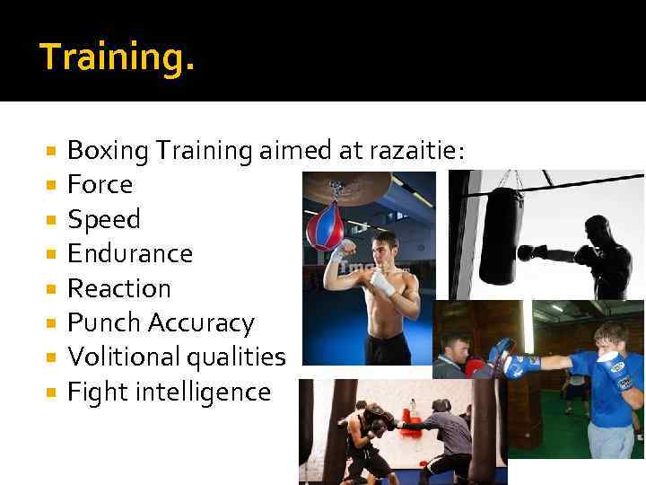 Training. Boxing Training aimed at razaitie: Force Speed Endurance Reaction Punch Accuracy Volitional qualities