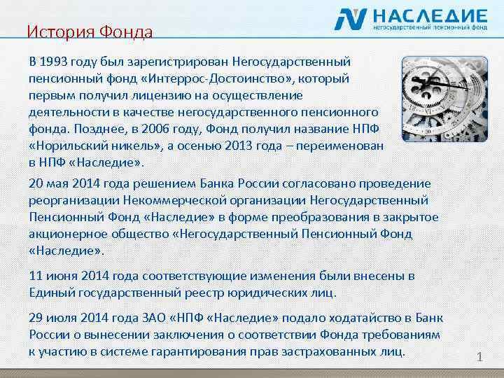 Апэкон прогноз курса евро на 2020 год в россии прогнозы экспертов