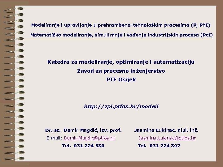 Modeliranje i upravljanje u prehrambeno-tehnološkim procesima (P, Ph. I) Matematičko modeliranje, simuliranje i vođenje
