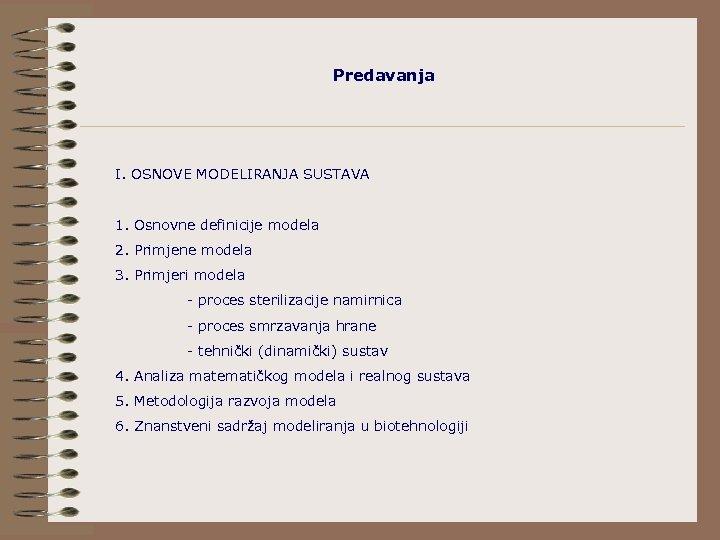 Predavanja I. OSNOVE MODELIRANJA SUSTAVA 1. Osnovne definicije modela 2. Primjene modela 3. Primjeri