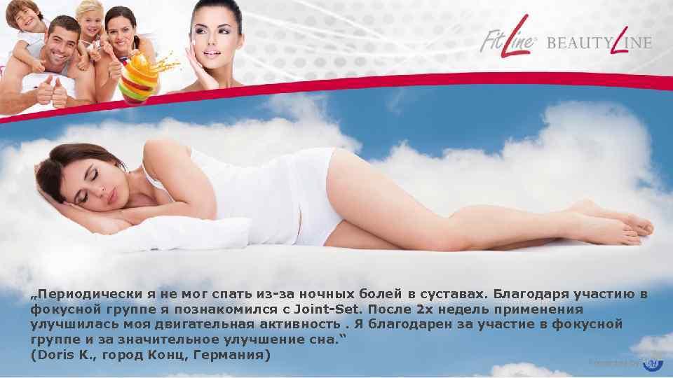 Ревматоидный Артрит Лечение Содой
